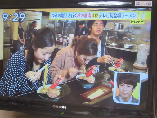 m-tv3.jpg