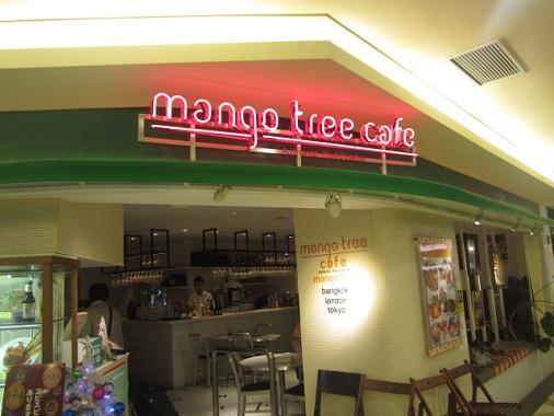 mango-t-c1.jpg