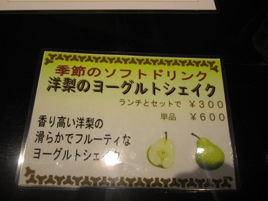 mango-t-c5.jpg