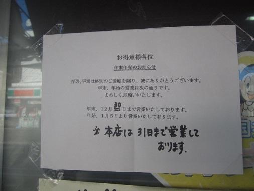 mikami4.jpg