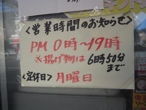mikami5.jpg