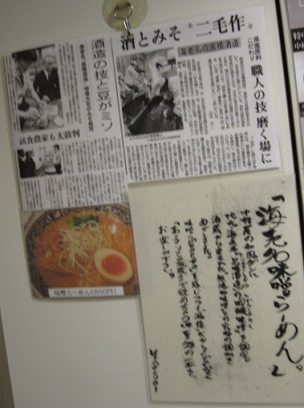 nakamuraya10.jpg