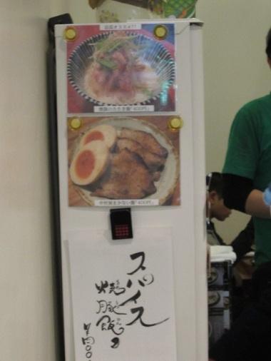 nakamuraya12.jpg