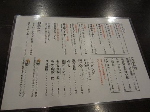 nakamuraya16.jpg