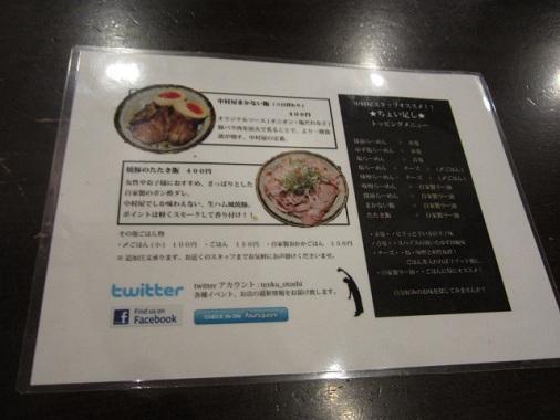 nakamuraya17.jpg