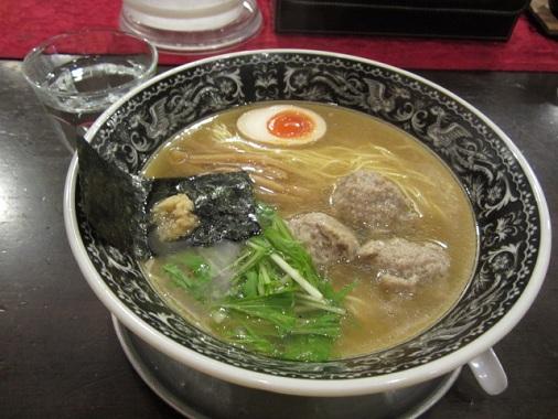 nakamuraya18.jpg