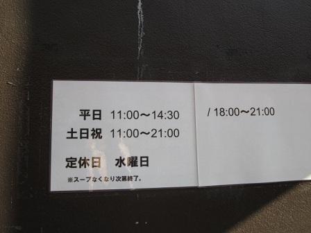 nakamuraya3.jpg