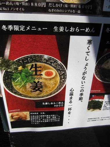 nakamuraya5.jpg