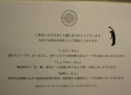nakamuraya9.jpg