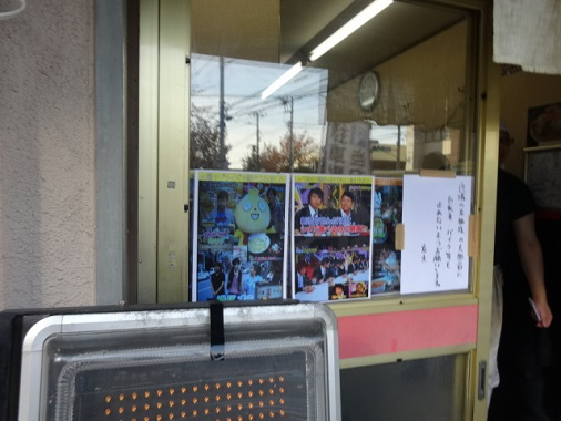 namidabasi5.jpg