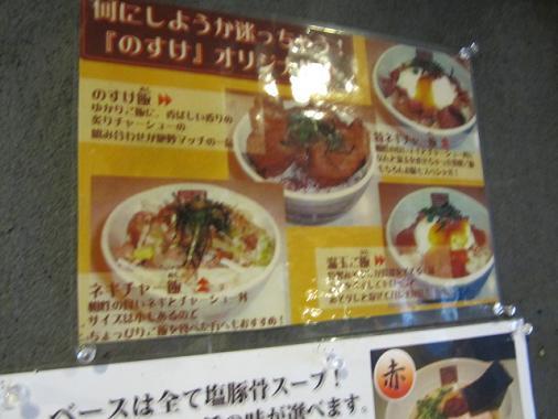nosuke11.jpg