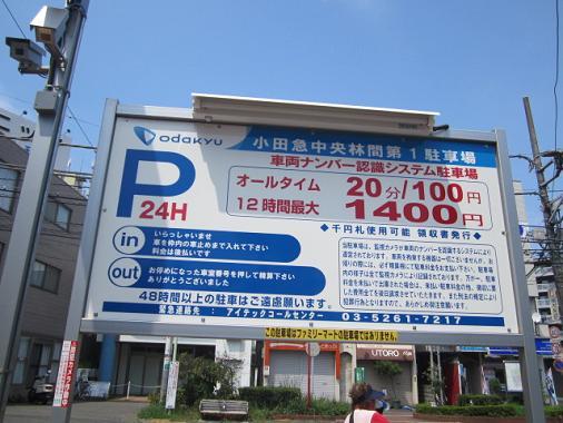 nosuke32.jpg
