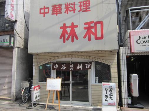 nosuke33.jpg