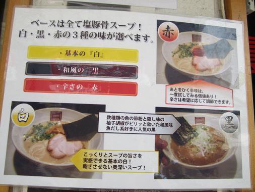nosuke5.jpg