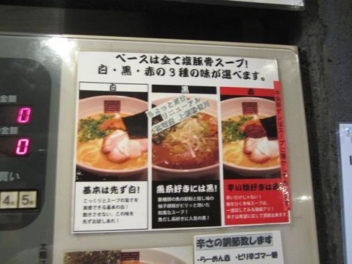nosuke9.jpg
