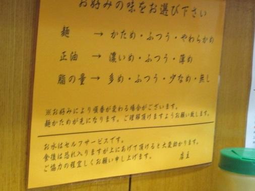 ohharaya11.jpg
