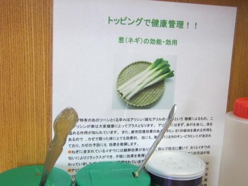 ohharaya12.jpg