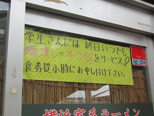 ohharaya5.jpg