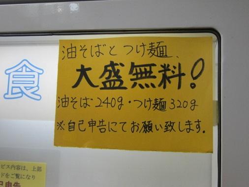 ohharaya8.jpg
