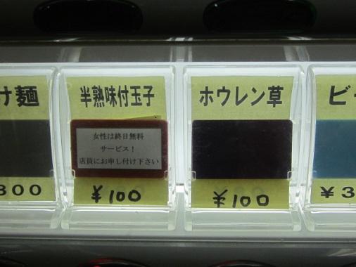 ohharaya9.jpg