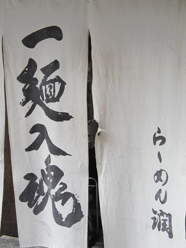 r-jun4.jpg