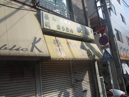 rokkaku-w1.jpg