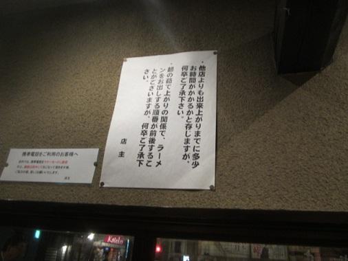 sansui-j8.jpg