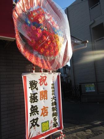 sengoku-m2.jpg