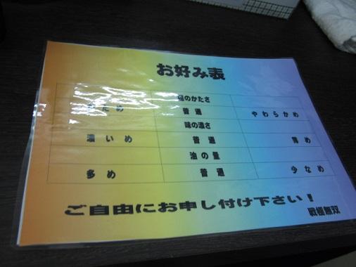sengoku-m23.jpg