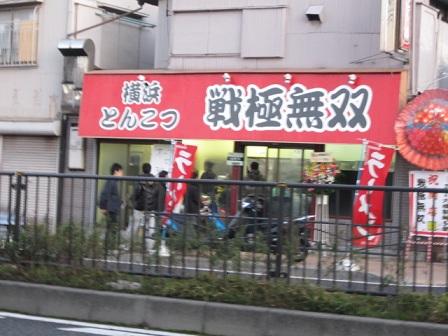sengoku-m25.jpg