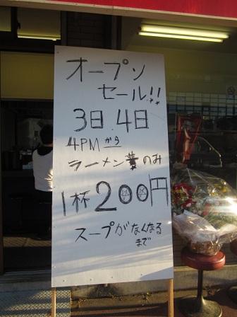 sengoku-m3.jpg