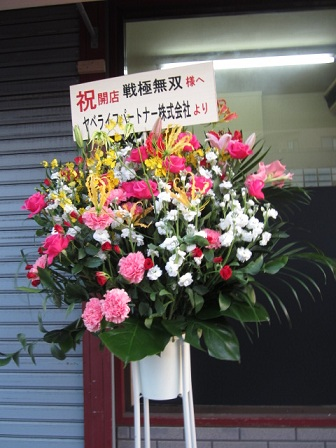sengoku-m5.jpg