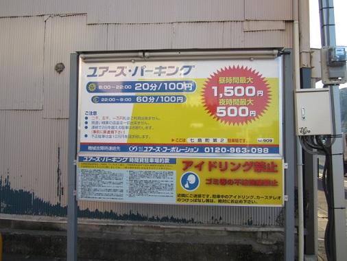 sengoku-m6.jpg
