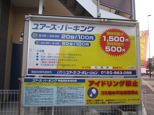sengoku-m7.jpg