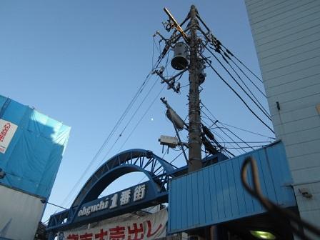 sengoku-m9.jpg