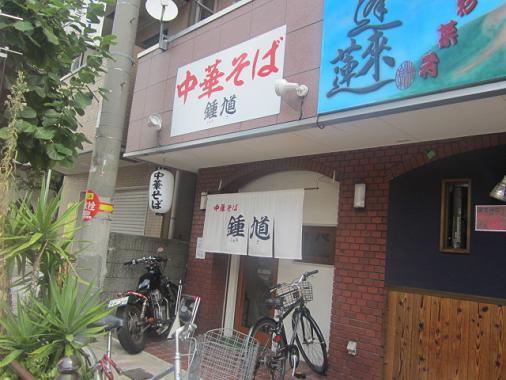 shouki1.jpg