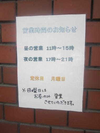 shouki3.jpg