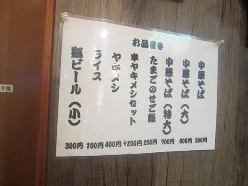 shouki4.jpg