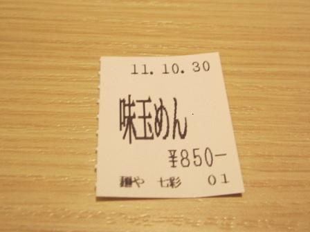sichisai12.jpg