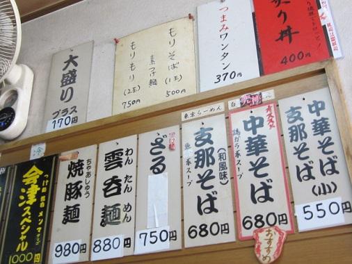 sirakawa5.jpg