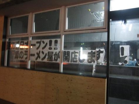 tsukimino-n2.jpg