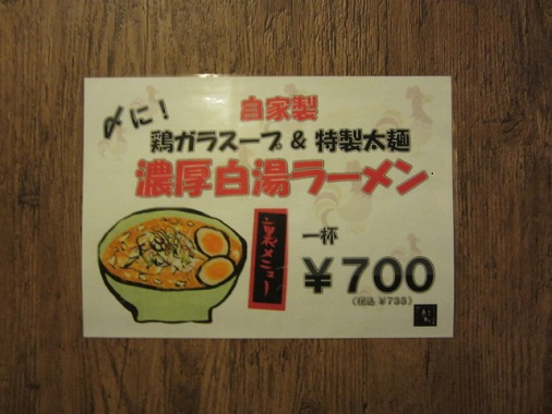 yorokobi-s10.jpg