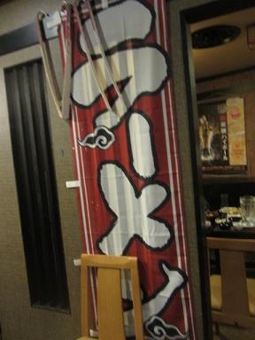 yorokobi-s11.jpg