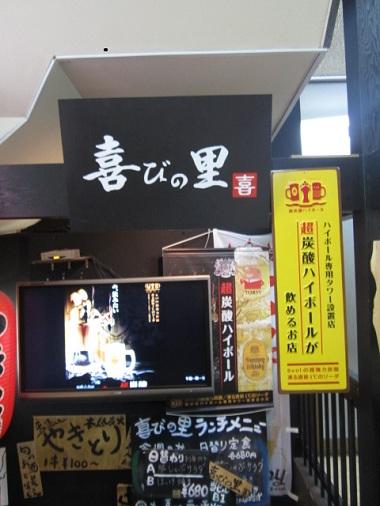yorokobi-s2.jpg