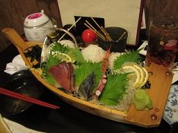 yorokobi-s3.jpg