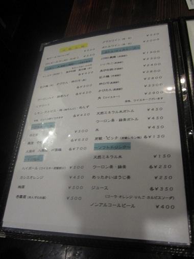yuji-d11.jpg