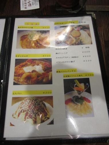 yuji-d12.jpg