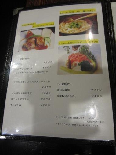 yuji-d13.jpg