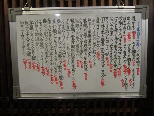 yuji-d28.jpg