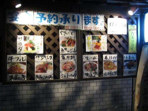 yuji-d4.jpg